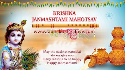 Krishna Janmashtami Mahotsav