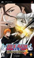 Bleach - Heat the Soul 4