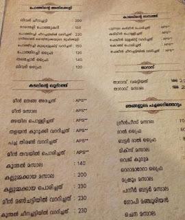 malayalam menu