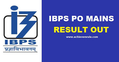 IBPS PO Mains 2017 Result Declared