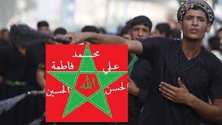 Al-Quran Membongkar Kesesatan Syiah