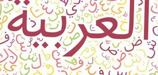 Pidato Bahasa Arab Singkat dan Jelas