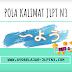 Pola Kalimat JLPT N3 第1週6−2〜ようとする;〜ようとしない