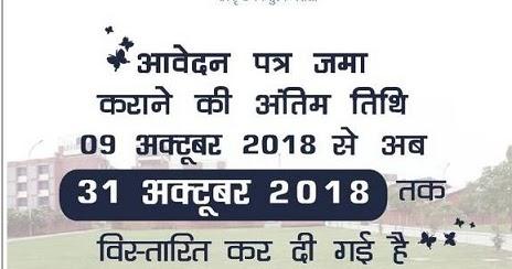 UP Vidyagyan Entrance Result 2019 Cut Off Marks pdf