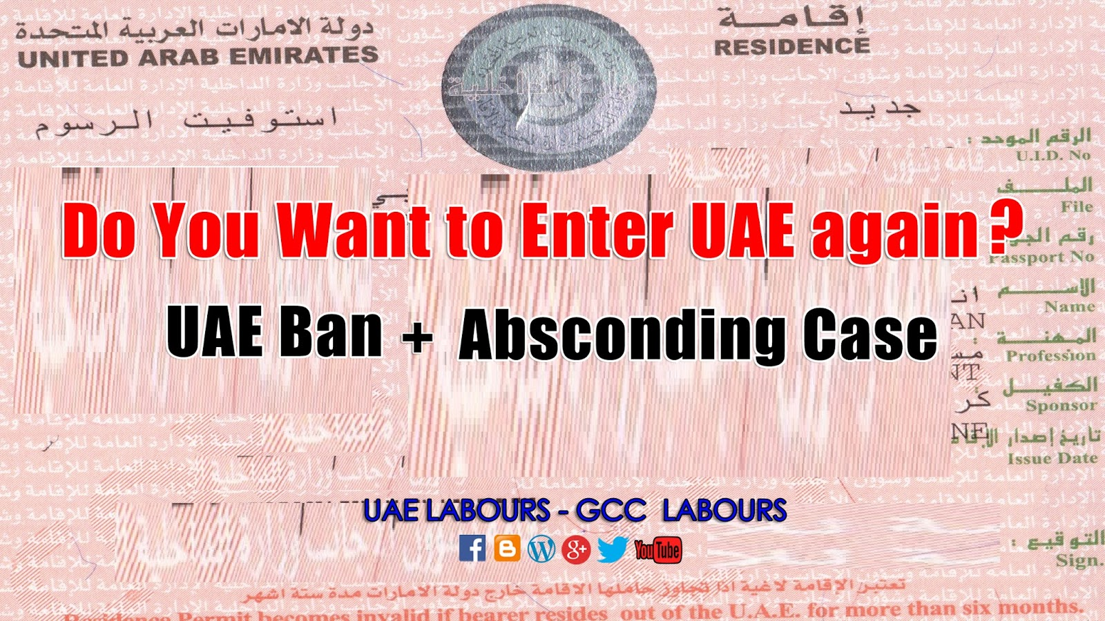 UAE Employment list with minimum required Salary