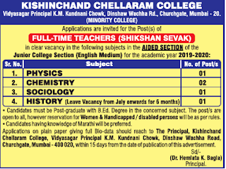 Kishinchand Chellaram College, Mumbai Recruitment 2019 Teacher Jobs