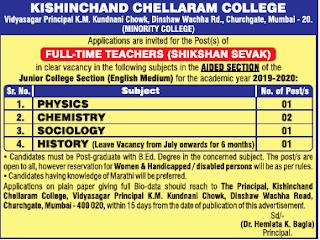 Kishinchand Chellaram College, Mumbai Recruitment 2019 Teacher Jobs