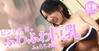 Asiatengoku-0526