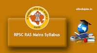 RPSC RAS Mains Syllabus