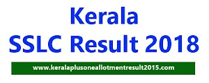 SSLC Result will be announced this week - Kerala SSLC result 2018