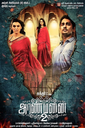 Aranmanai 2 (2016) UNCUT Dual Audio Hindi Movie Download