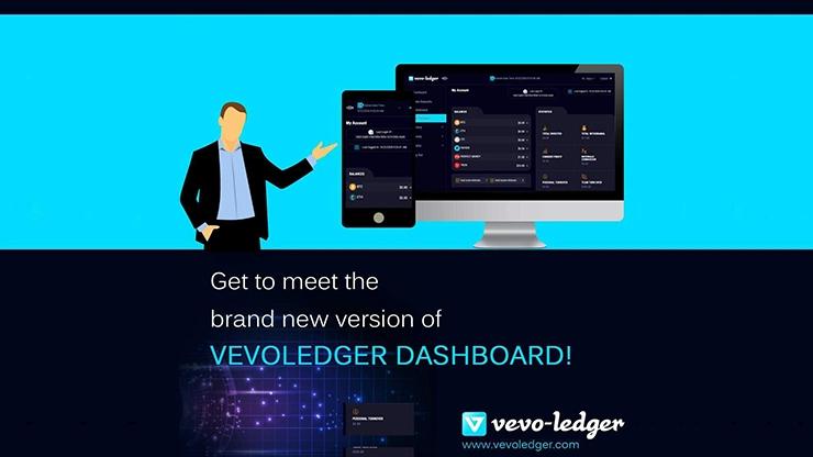 Обновление личного кабинета Vevo Ledger