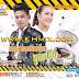 [Album] RHM CD Vol 576 | Khmer New Song 2017