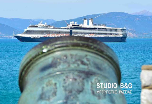 Το κρουαζιερόπλοιο ms Eurodam με 2000 επιβάτες στο Ναύπλιο (βίντεο)