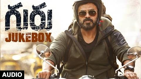 Guru Telugu Movie Audio Jukebox Songs