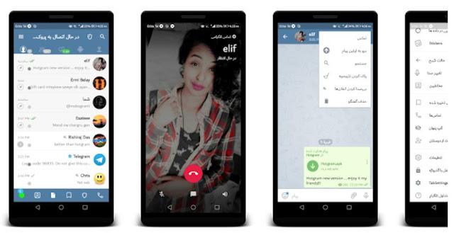Download & Install جدید موبوگرام  2019 Mobile App