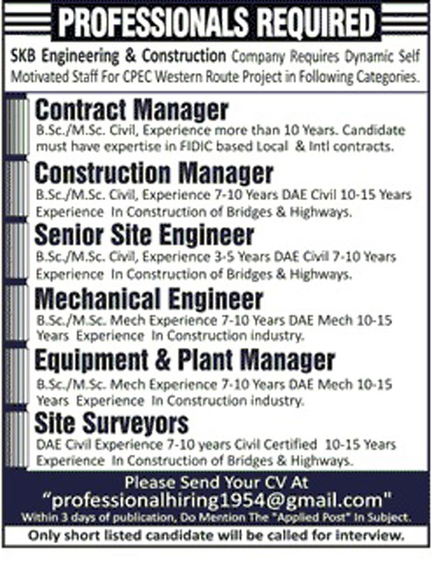 Jobs in SKB Engineering and Construction July 2017
