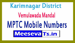 Vemulawada Mandal MPTC Mobile Numbers List Karimnagar District in Telangana State