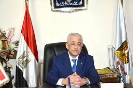 جدول ومواعيد امتحانات الدور الثانى للثانوية العامة المصرية 2018