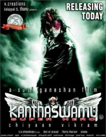 Poster Of Kanthaswamy 2009 Dual Audio 720p BRRip [Hindi - Tamil] ESubs - UNCUT Free Download Watch Online Worldfree4u
