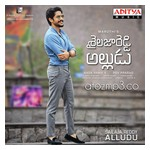 Sailaja-Reddy-Alludu-2018-Top Album