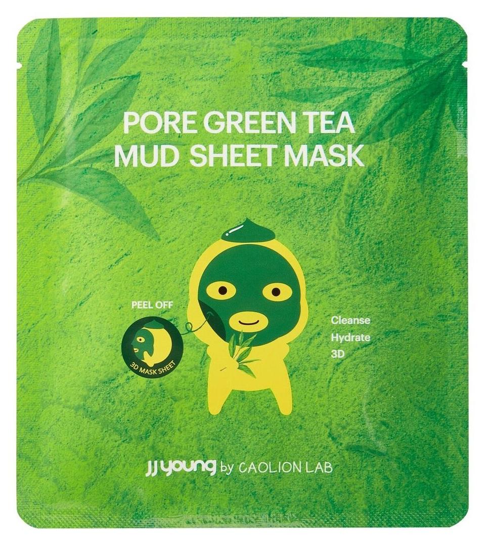 Green tea coffee mask