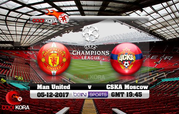 مشاهدة مباراة مانشستر يونايتد وسسكا موسكو اليوم 5-12-2017 في دوري أبطال أوروبا