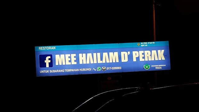 MEE HAILAM PARIT