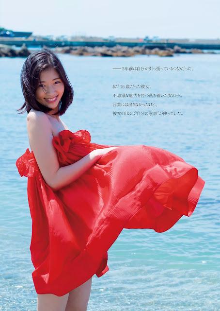 Sagara Itsuki 相楽樹 Weekly Playboy No 23 2016 Images 03