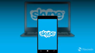 مايكروسوفت تستعد لاطلاق النسخة النهائية من Skype Teams
