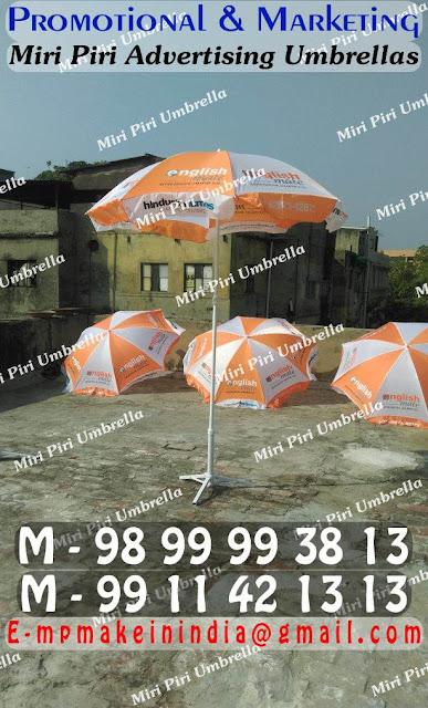 Umbrella Printing Service, Promotional Umbrellas Images, Golf Umbrella Images, Corporate Umbrella Images, Monsoon Umbrellas Images, Rain Umbrellas Images, Promotional Monsoon Umbrellas Images,