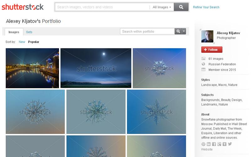 Shutterstock page - AlexeyKljatov (Алексей Клятов) aka ChaoticMind75