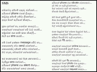 Funny pictures jokes in sinhala