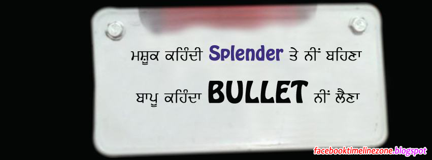 Facebook Timeline Zone Bullet Bike Punjabi Quote Facebook Timeline