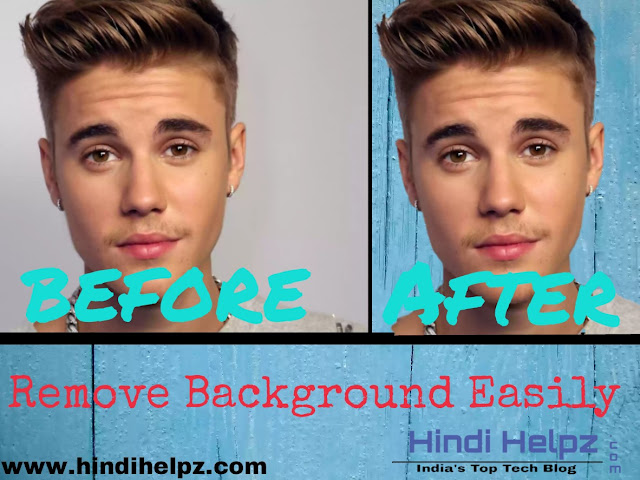 android phone se photo ka background remove kaise kare