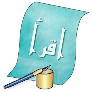 Karangan Bahasa Arab Tentang Bepergian ke Saudi Arabia
