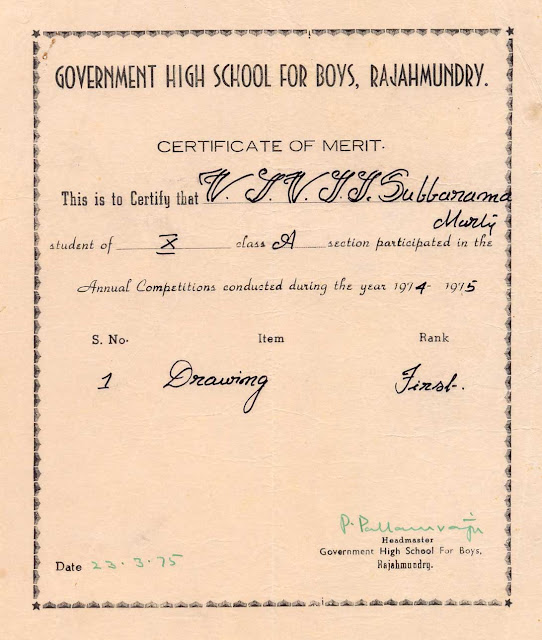 Training College (Government High School for Boys) Rajahmundry - merit certificate comments