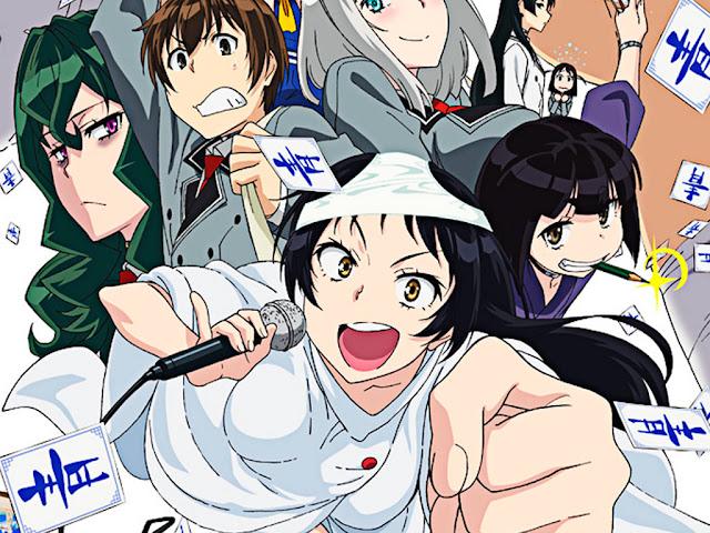 Shimoneta to Iu Gainen ga Sonzai Shinai Taikutsu na Sekai Anime