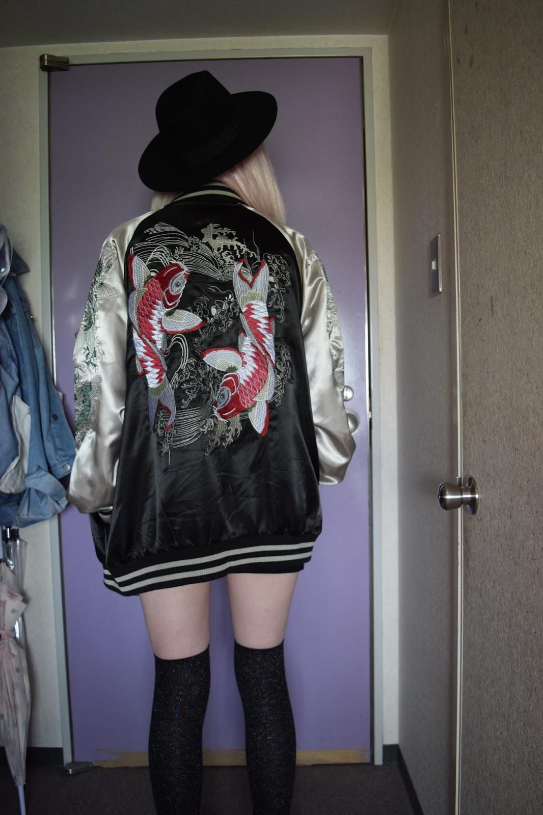 Souvenir jacket jfashion OOTD