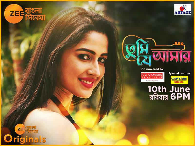 Tumi Je Amar (2018) Bengali Full Movie 720p HDTVRip 700MB x264