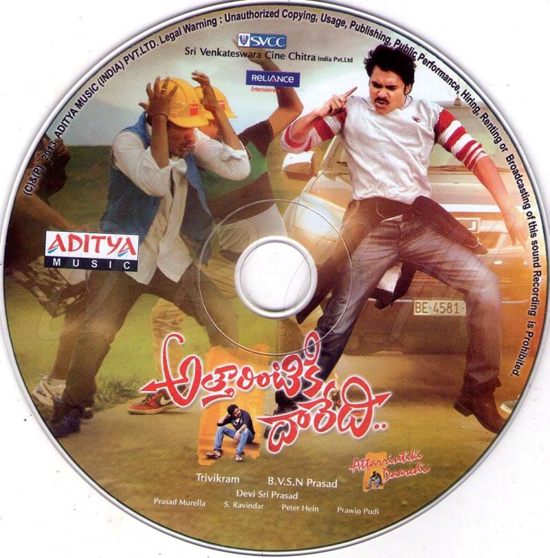 Free Download Telugu Mp3 Songs Attarintiki Daredi images