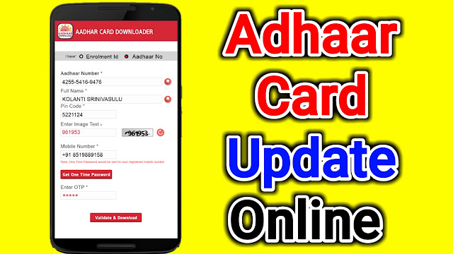 Adhaar Card Update Online How To Change Name, Mobile Number And Emai Id