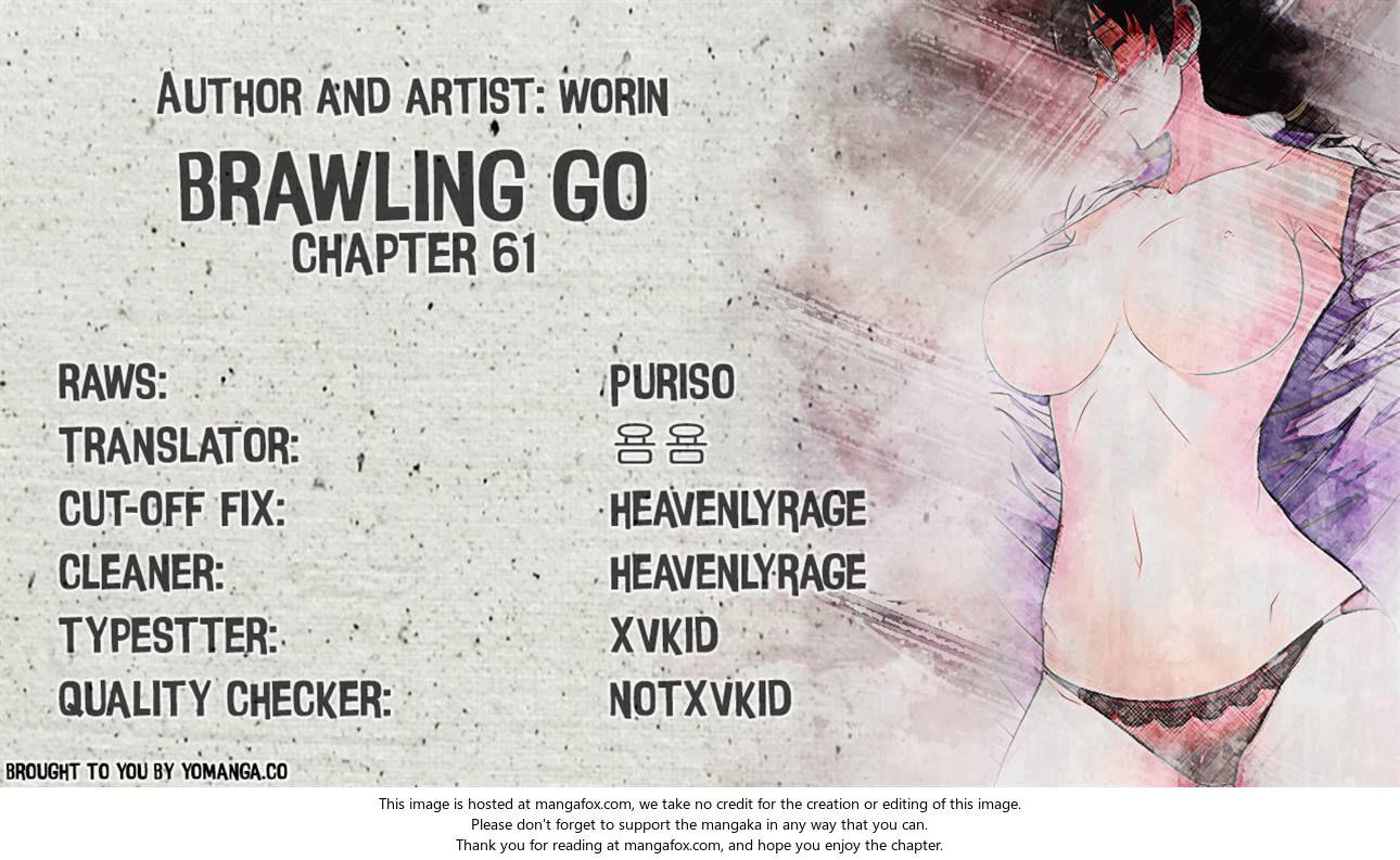Brawling Go