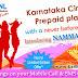 BSNL Karnataka Extends Plan Voucher 85 Namma Prepaid Plan further 90 days from 19th May, 2016