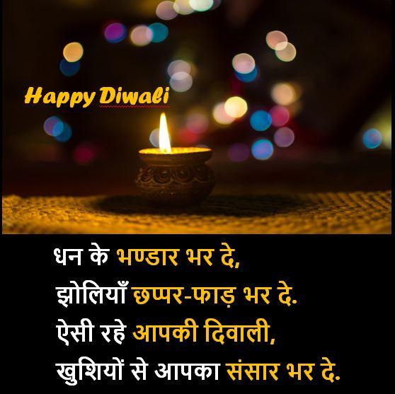 diwali shayari images download, latest diwali images