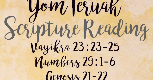land of honey yom teruah scripture reading list