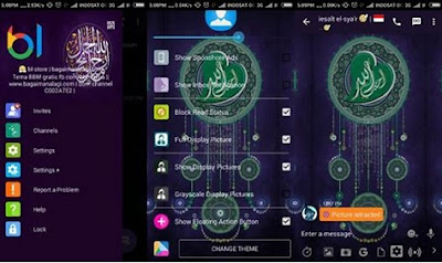 I Love Allah | BBM Whatsapp Mod v2.13.1.14