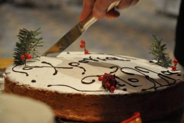 Κόβει την Πρωτοχρονιάτικη πίτα του ο Σύλλογος Δικαστικών Υπαλλήλων Ναυπλίου