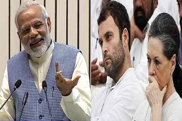 congress-major-setback-as-modi-sarkar-rediced-gst-rates-news