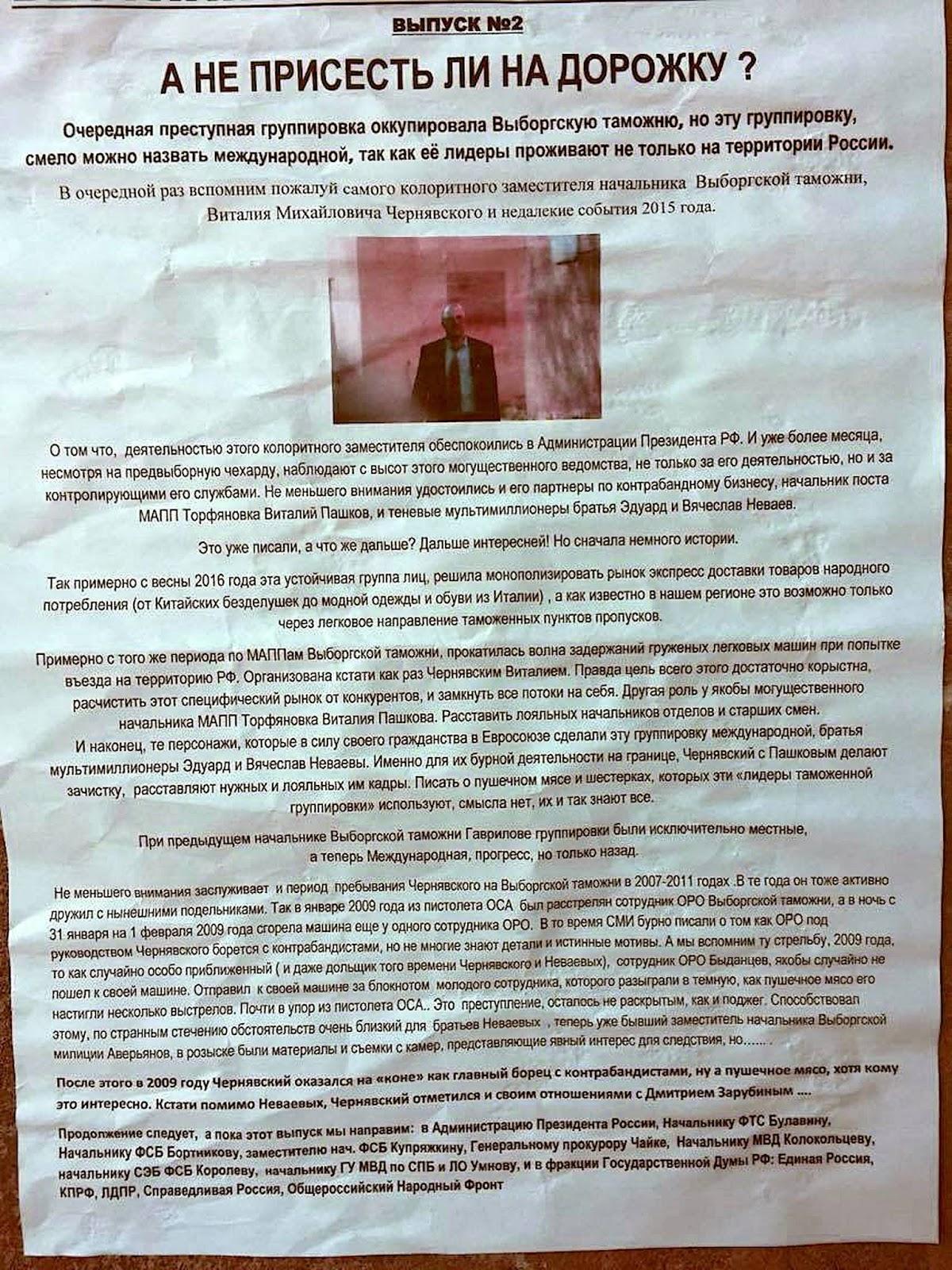 ИА Бел.Ру | Работа в Белгороде